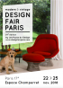 Design Fair Paris 17