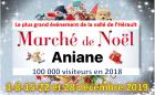 Marché de Noël - Aniane