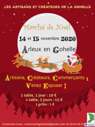 Marché de Noël - Arleux-en-Gohelle