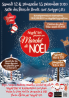 Marché de Noël de Boult-sur-Suippe
