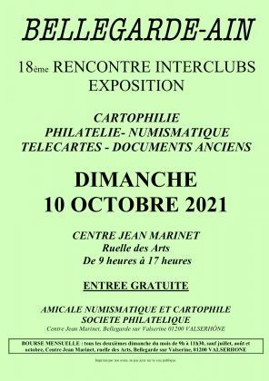 18ème Exposition Bourse Interclubs