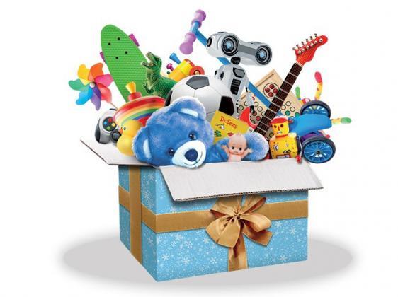 Bourse aux jouets de Marillac-le-Franc